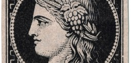 Cérès : émis le 1er janvier 1849