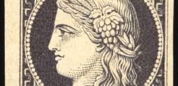 Jacques-Jean Barre, Cérès, Timbre-poste émis le 1er janvier 1849.